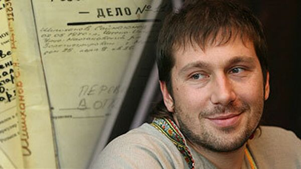 Российский бизнесмен Евгений Чичваркин. Архив