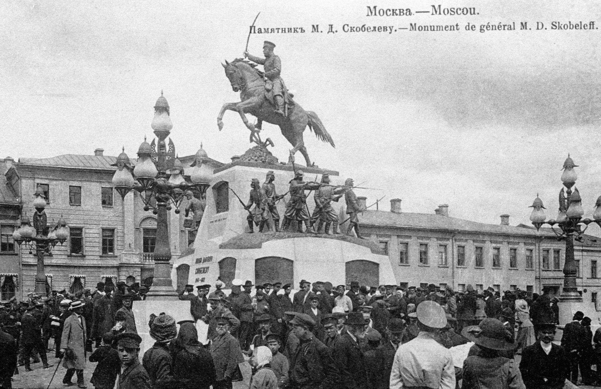 Памятник Скобелеву в Москве - РИА Новости, 1920, 11.07.2021