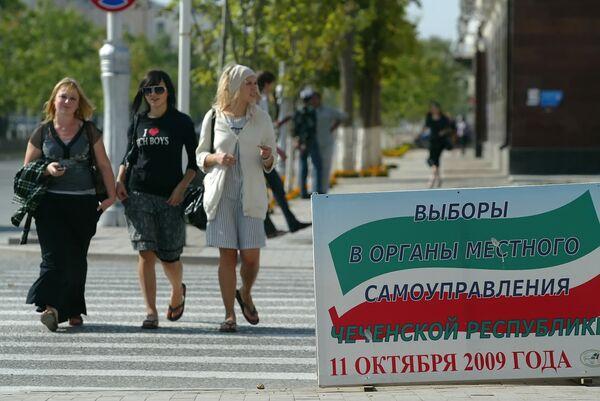 Явка на муниципальных выборах в Чечне составила за два часа 13,5%