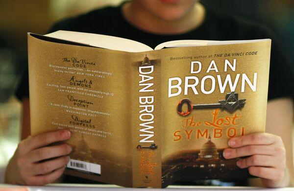 Новая книга Дэна Брауна Потерянный символ