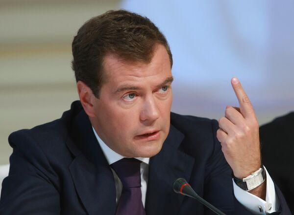 Президент России Дмитрий Медведев во время встречи с членами дискуссионного клуба Валдай