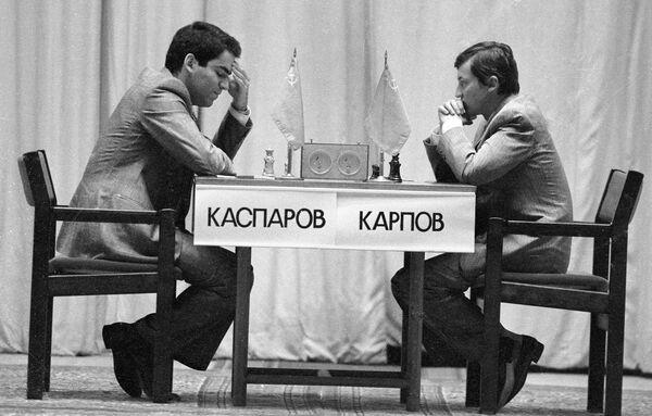 Анатолий Карпов и Гарри Каспаров. Матч на звание чемпиона мира по шахматам
