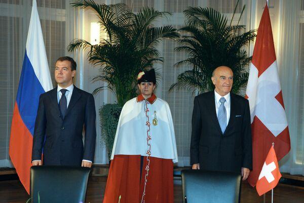 Подписание совместных документов по итогам российско-швейцарских переговоров