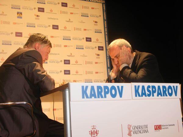 Шахматный поединок Карпов - Каспаров в Валенсии