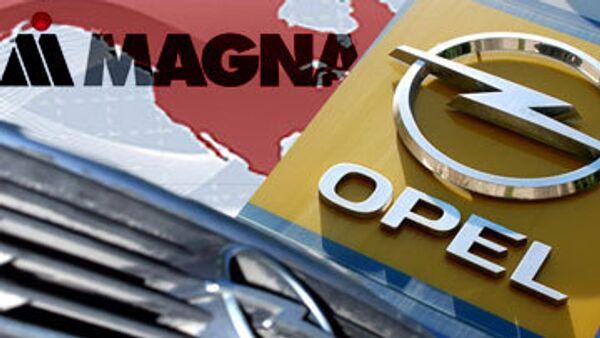 Канадская Magna одобрила решение GM не продавать Opel