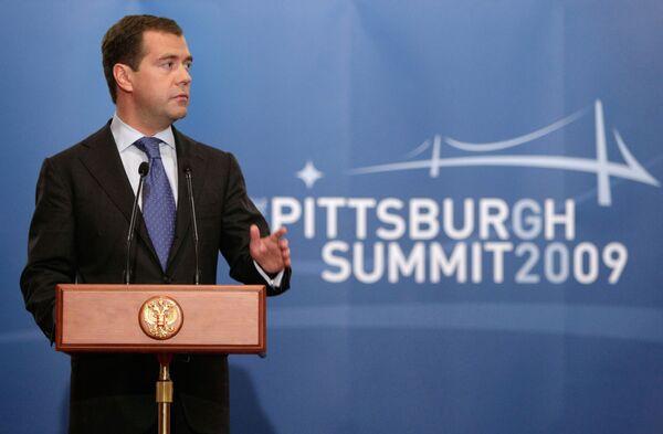 Пресс-конференция президента РФ Дмитрия Медведева в Питтсбурге