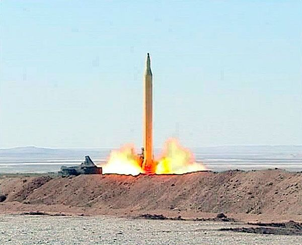 Испытания Ираном баллистических ракет