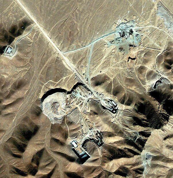 Район, где возможно расположен второй иранский завод по обогащению урана. Съемка со спутника