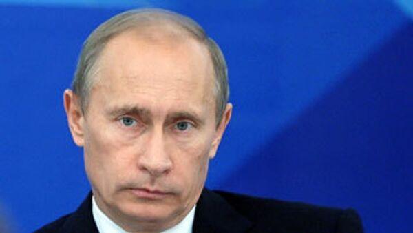Путин рассчитывает на рекомендации от участников форума Чистая вода