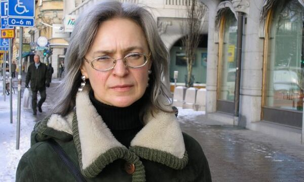 Журналист Анна Политковская. Архивное фото