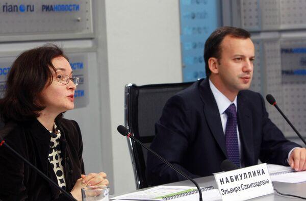 Министр экономического развития Эльвира Набиуллина и помощник президента Аркадий Дворкович рассказали о деталях государственного плана по переходу всей страны на энергосберегающие лампы