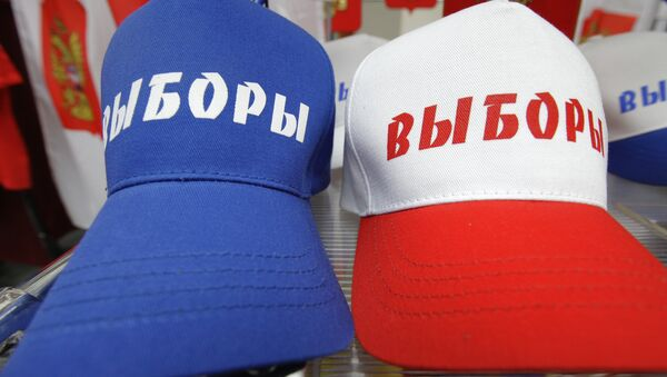 Началось голосование на выборах в Москве, Чечне и Ингушетии