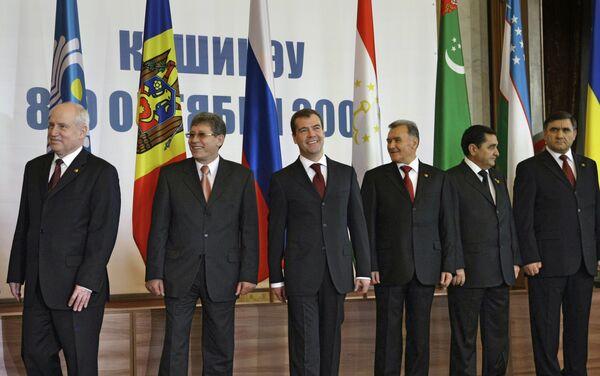 Саммит глав стран Содружества независимых государств