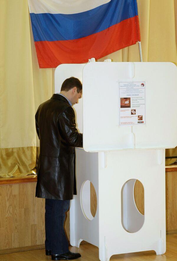 Президент РФ Дмитрий Медведев проголосовал на выборах депутатов Мосгордумы