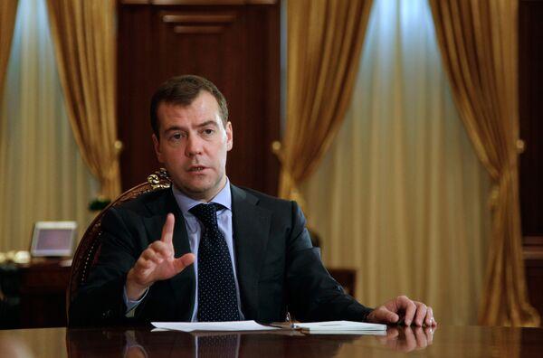 Забвение уроков Второй Мировой войны опасно - Медведев