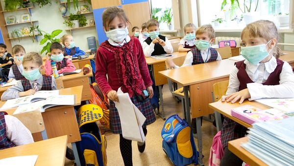 Профилактические меры против гриппа