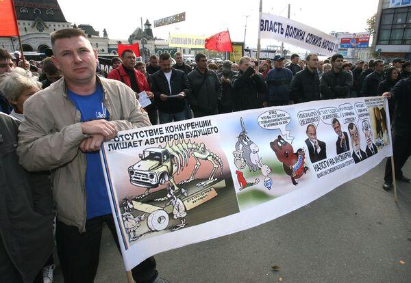 Всероссийская акция протеста автомобилистов прошла во Владивостоке