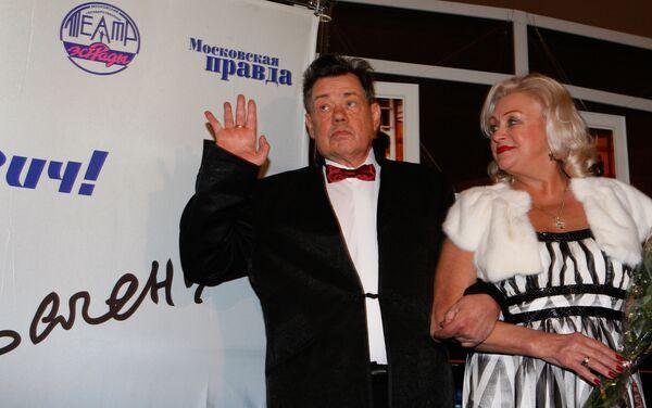 Народный артист России Николай Караченцов с супругой Людмилой Поргиной