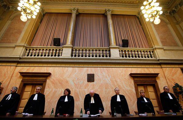 Чешский конституционный суд