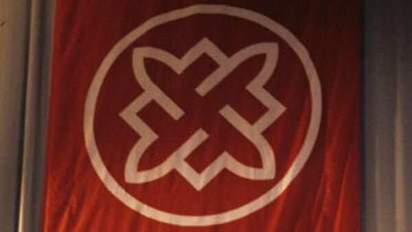 Русское национальное единство