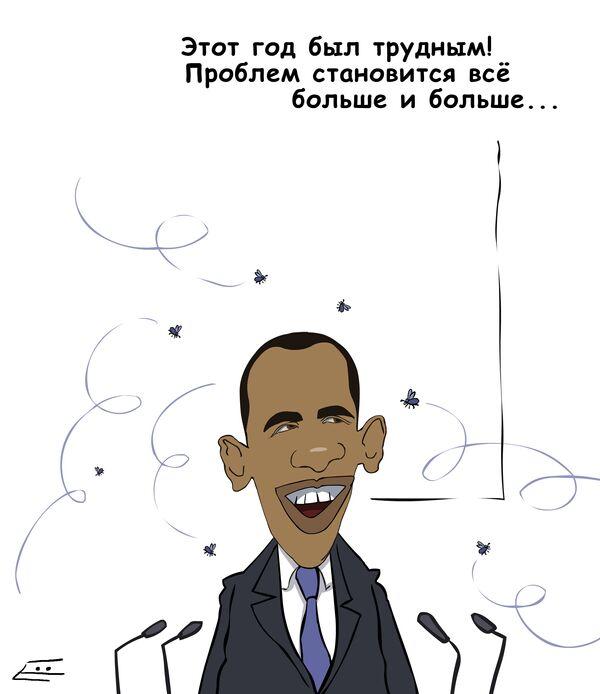 Один год Барака Обамы