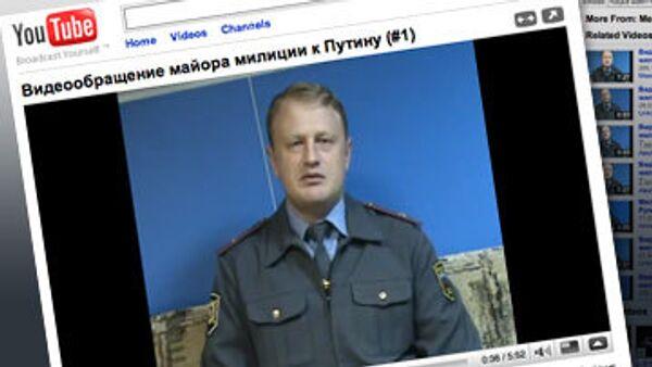 Стопкадр из видеообращения А. Дымовского к В. Путину
