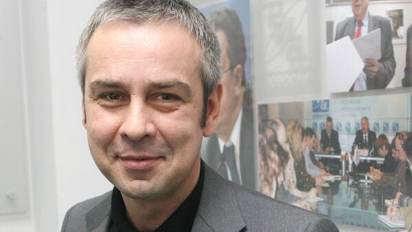 Пресс-конференция бизнесменов Андрея Лугового и Дмитрия Ковтуна в Москве