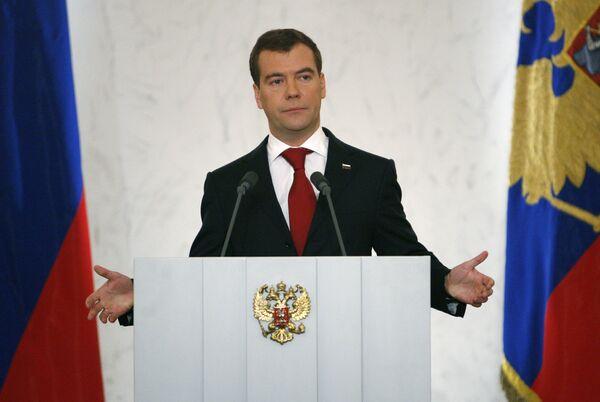 Первую и бОльшую часть послания Федеральному собранию Дмитрий Медведев посвятил экономике, причем долгосрочным ее перспективам.
