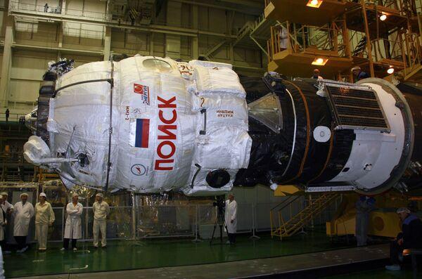 Новый научный модуль Поиск доставлен на МКС