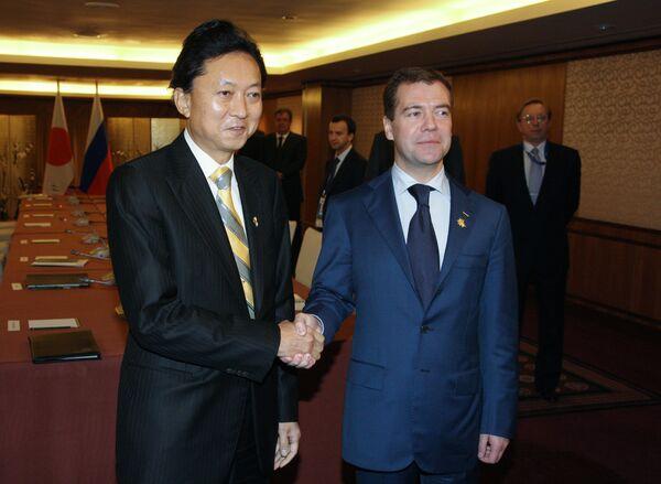 Встреча президента РФ Дмитрия Медведева и премьер-министра Японии Юкио Хатояма