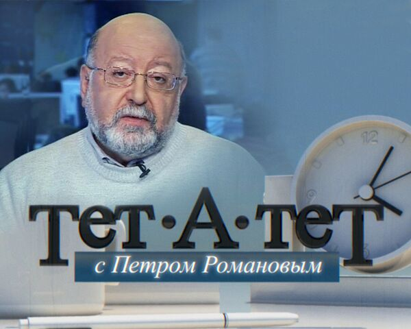 Тет-а-тет с Петром Романовым. Судебная коррида: Жириновский против Лужкова