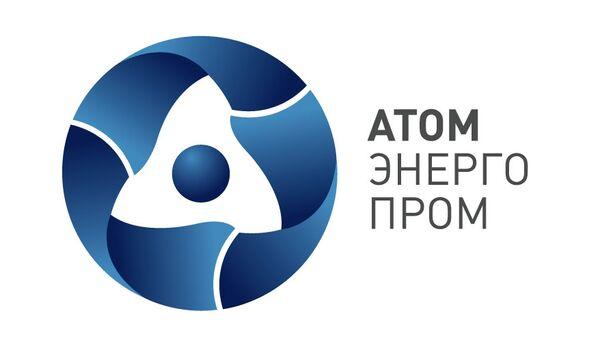 Атомэнергопром стал владельцем ЗАО Петрозаводскмаш