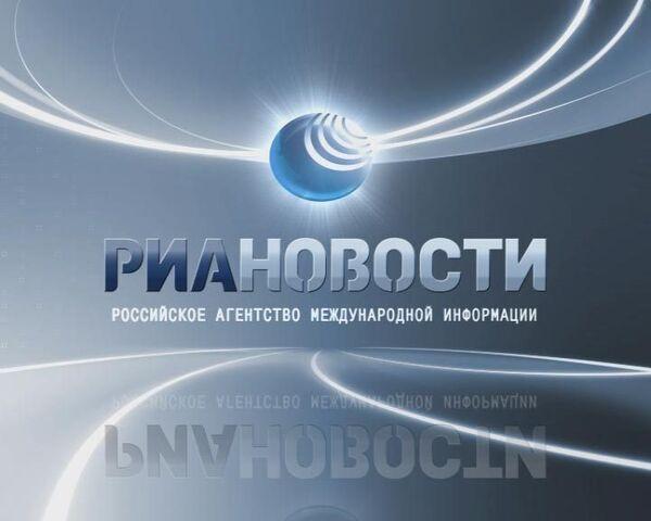 На конкурсе «Миссис мира-2009» победила жительница Ростова-на-Дону