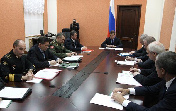 Президент РФ Дмитрий Медведев провел расширенное совещание в Ульяновске