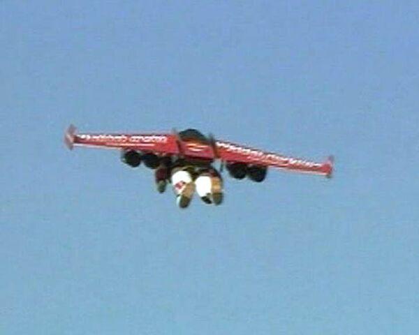 Человек-крыло провалил межконтинентальный перелет и упал в Гибралтар