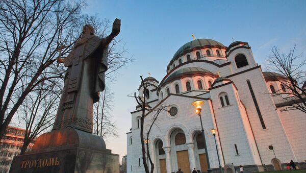 Сербия. Архив