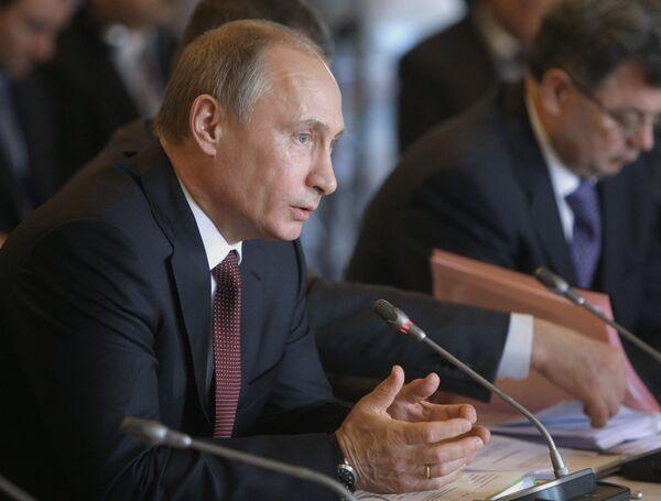 РФ и Франция могут подписать договор о мирном атоме в начале 2010 года