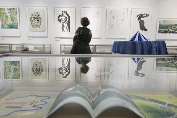 Выставка «Рандеву. Русские художники в французском книгоиздание первой половины XX века»