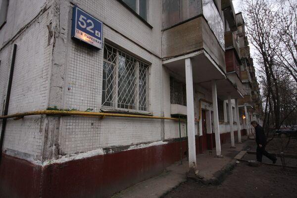 Мужчина убил в Москве дочку и сына, а потом покончил с собой