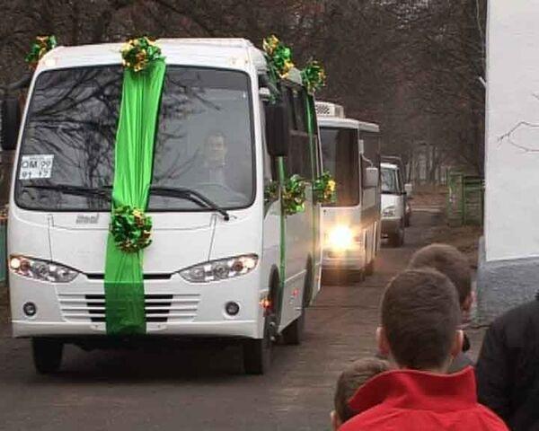 Сбербанк подарил Покровскому детскому дому автобус