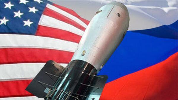 Россия и США должны подписать договор по СНВ
