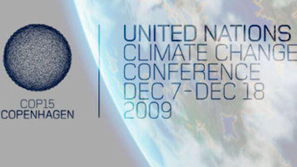 Перерыв на два часа объявлен на переговорах по климату в Копенгагене