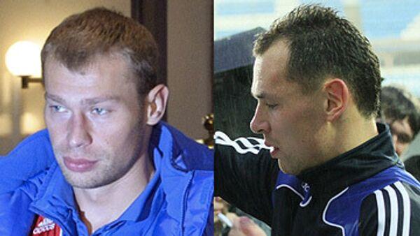 Алексей Березуцкий и Сергей Игнашевич