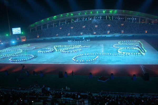 Церемония закрытия 25-х Игр ЮВА