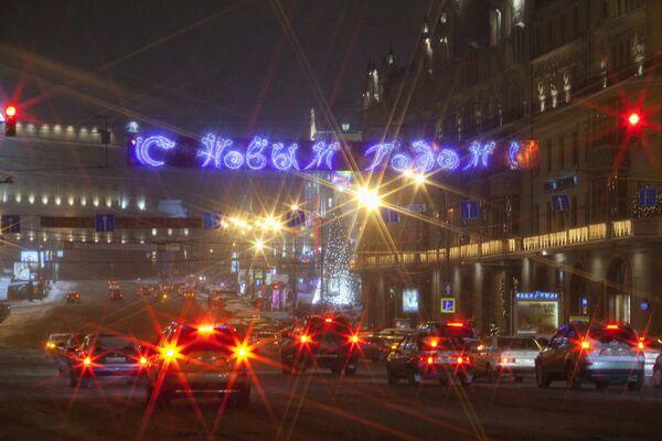 Новогодняя ночь в Москве обещает быть теплой и дождливой
