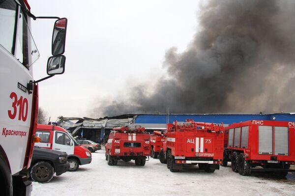 Пожар на складе. Архив