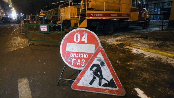 Новосибирские газовики подадут иск в связи с аварией на газопроводе