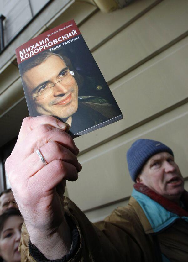 Ходорковский не сможет отпраздновать Новый год