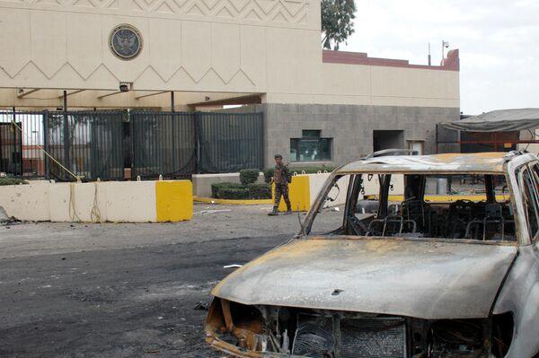 Посольство США в Йемене