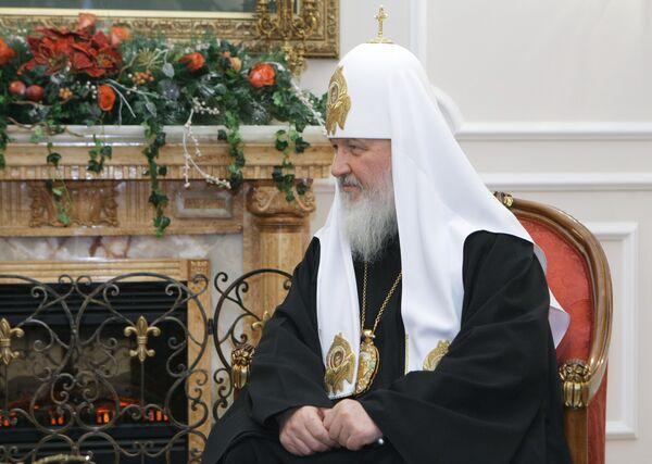 Патриарх Московский и всея Руси Кирилл.Архив